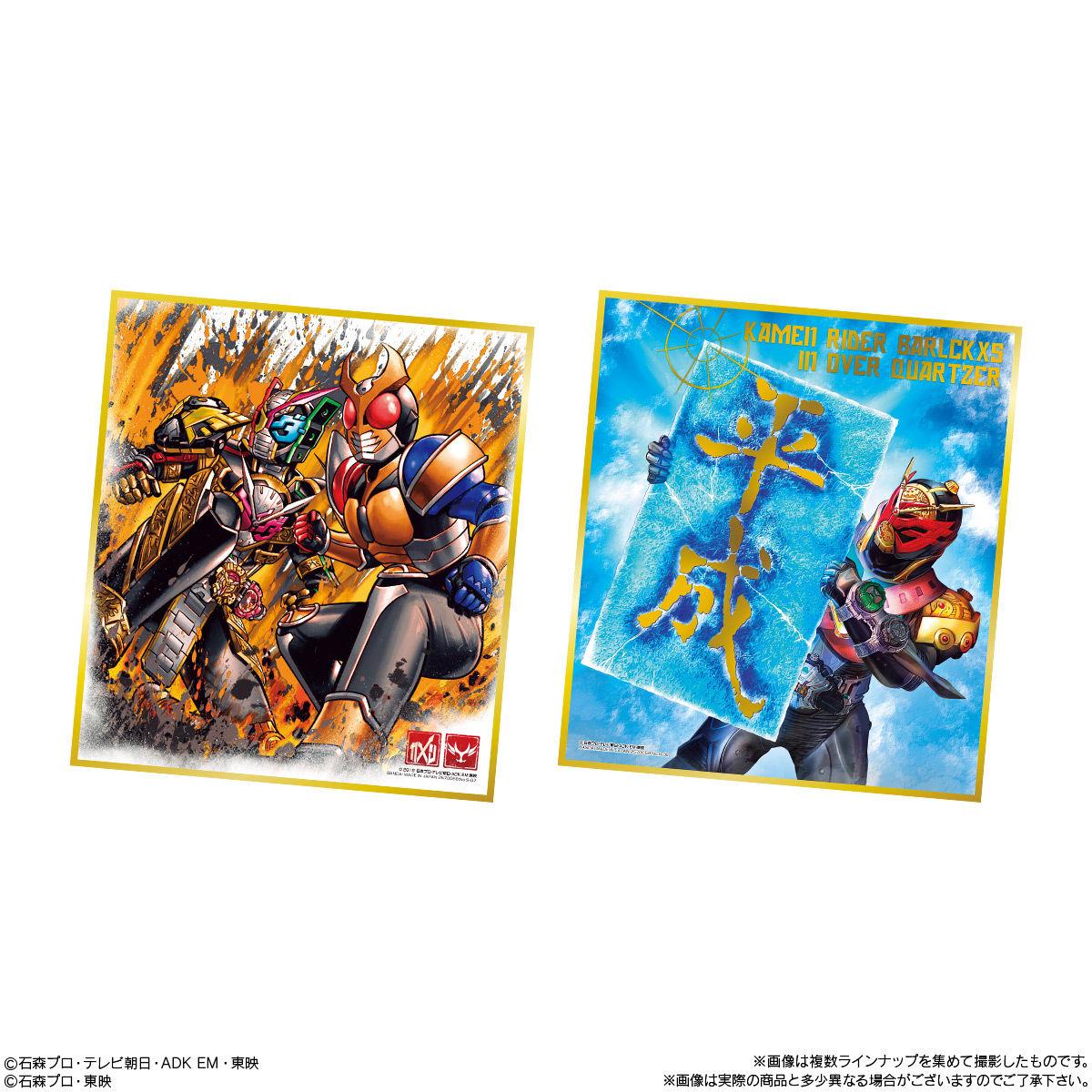 仮面ライダー色紙ART9_4