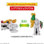 【特典あり】キャラデコクリスマス 騎士竜戦隊リュウソウジャー[5号サイズ]_1