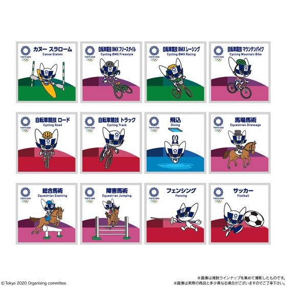 東京2020オリンピックマスコット ミライトワ ステッカーウエハース_2