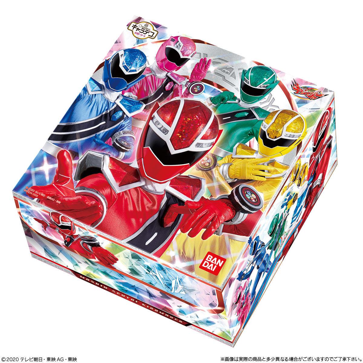 キャラデコお祝いケーキ 魔進戦隊キラメイジャー(チョコクリーム)[5号サイズ]_4