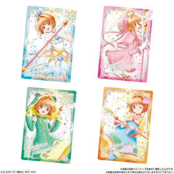 カードキャプターさくら クリアカード編 ウエハース_6