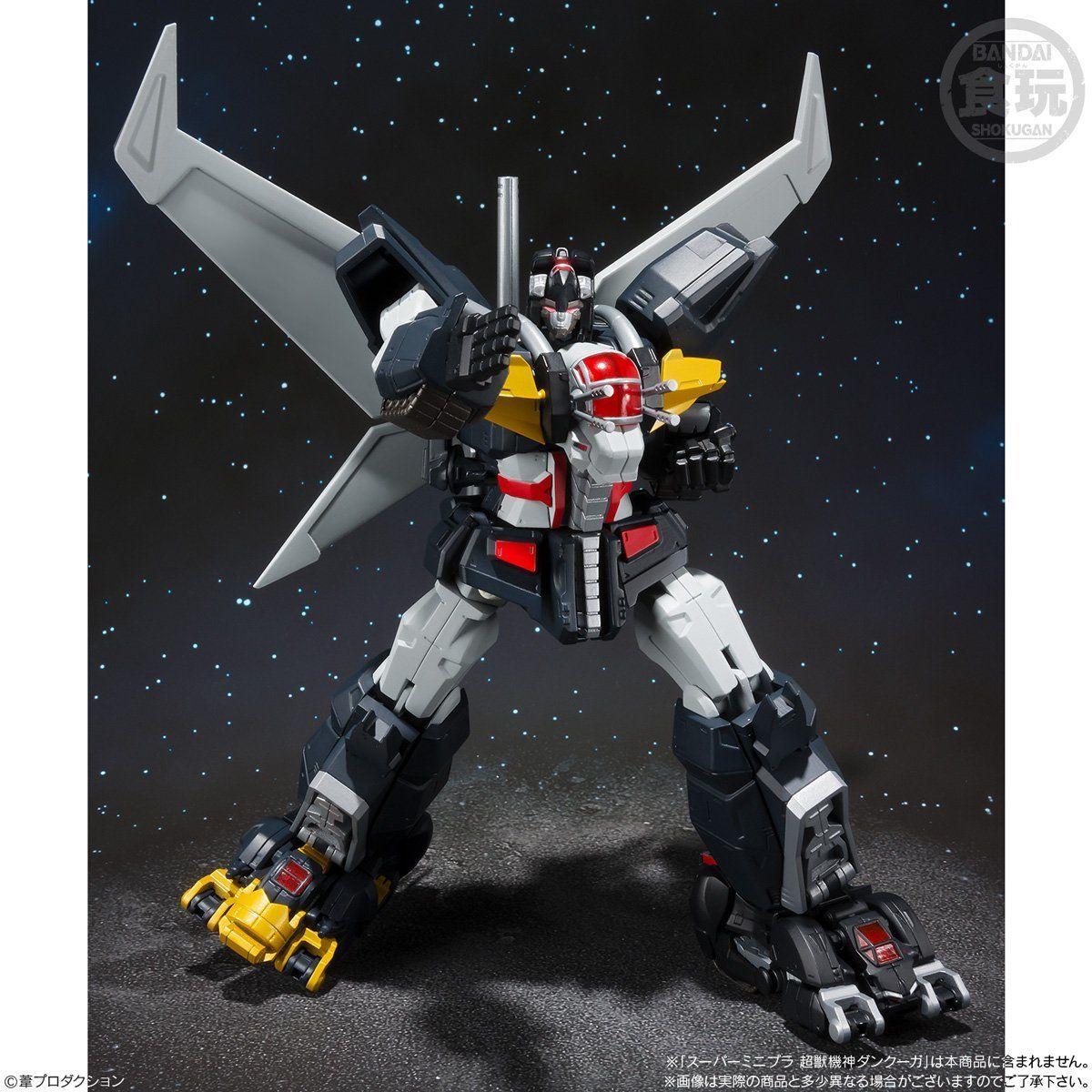 スーパーミニプラ 超獣機神ダンクーガ_5