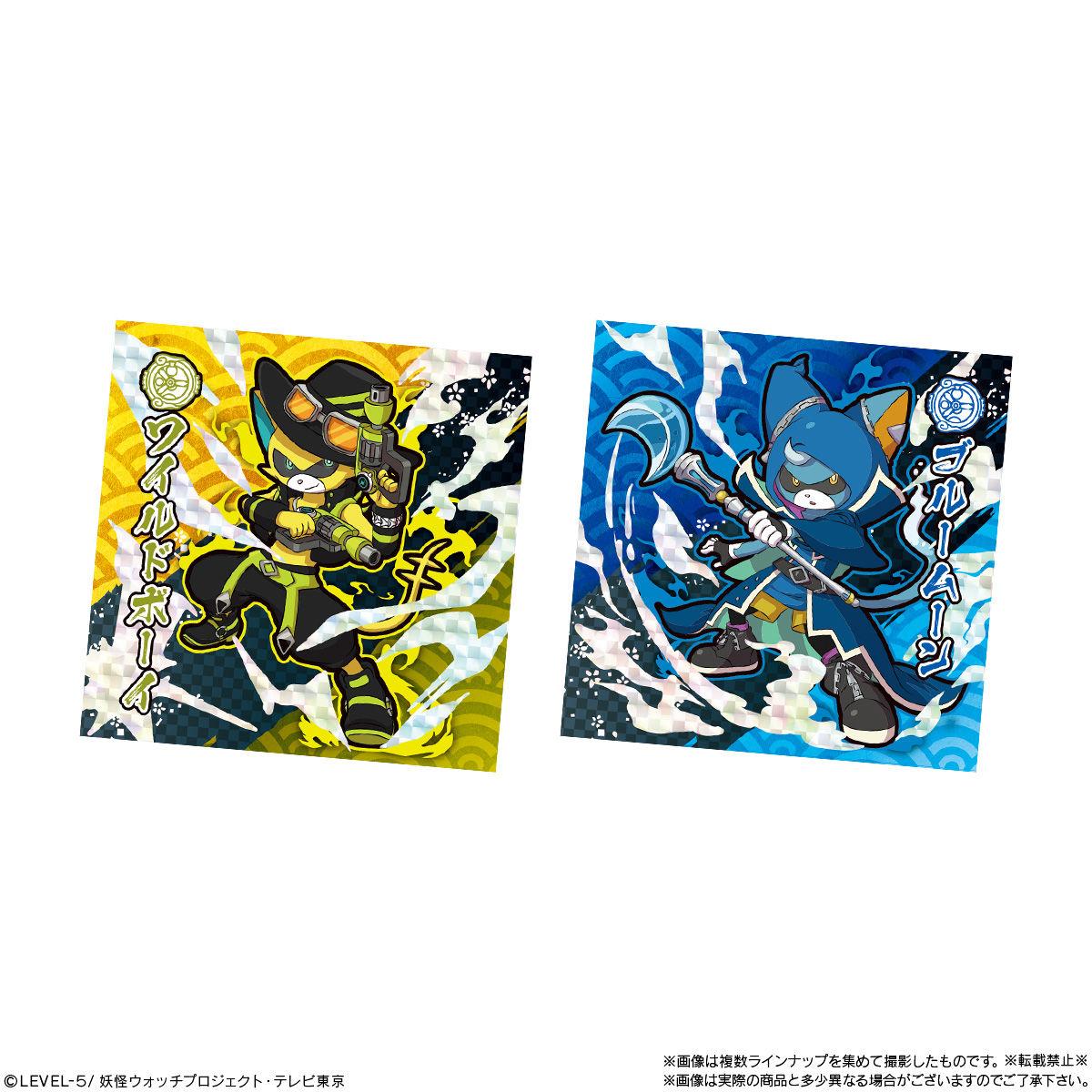 妖怪学園Y 妖怪HEROウエハース_4