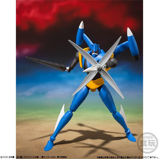 スーパーミニプラ 真(チェンジ!!)ゲッターロボ Vol.4【プレミアムバンダイ限定】_2