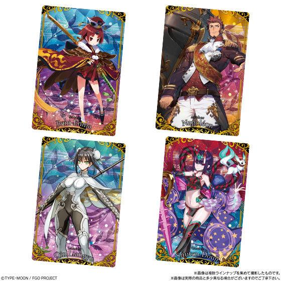 Fate/Grand Orderウエハース8_4