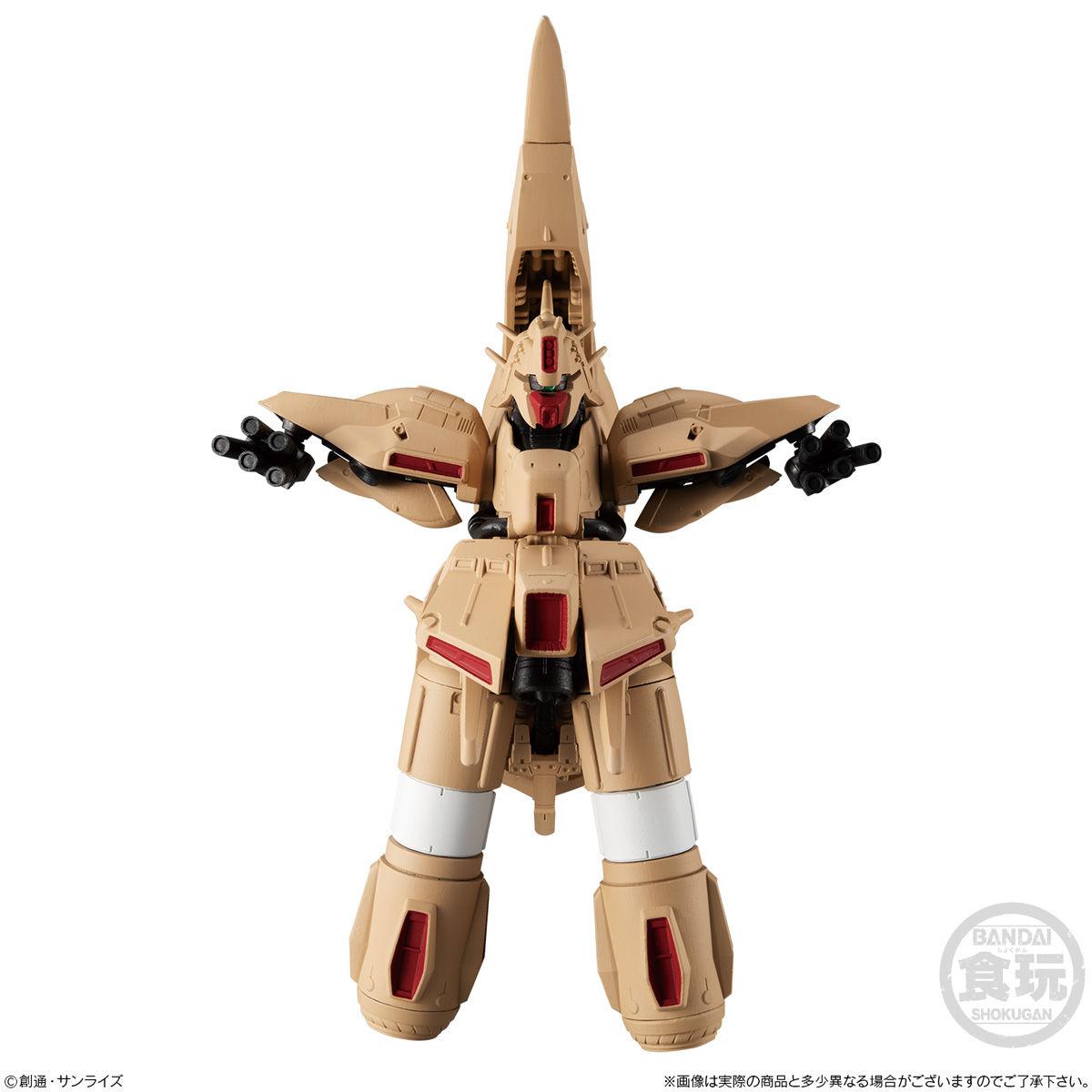 FW GUNDAM CONVERGE EX33 α・アジール_4