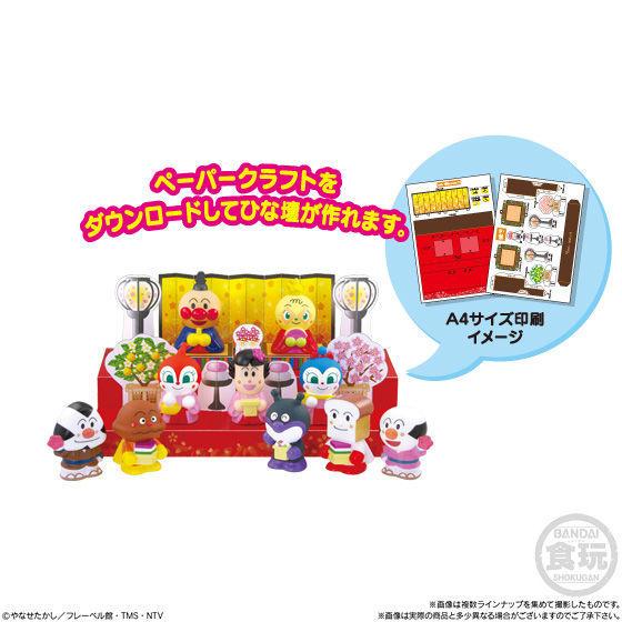 あつまれアンパンマンp60発売日2019年1月28日バンダイ キャンディ