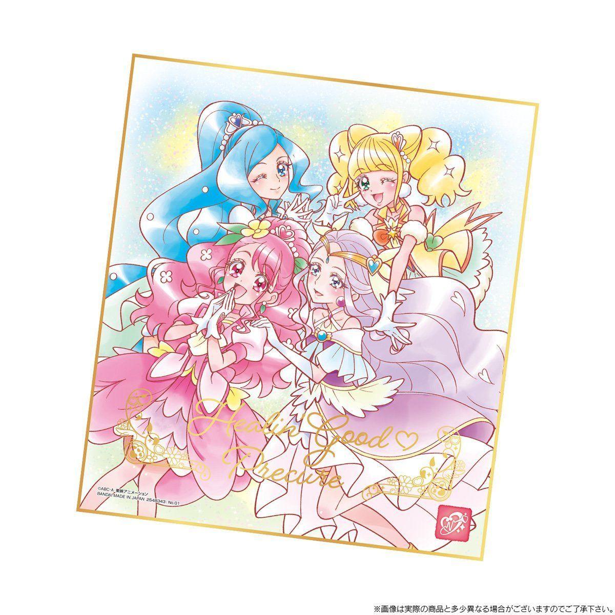プリキュア色紙ART-メモリアルセット-【プレミアムバンダイ限定】_1