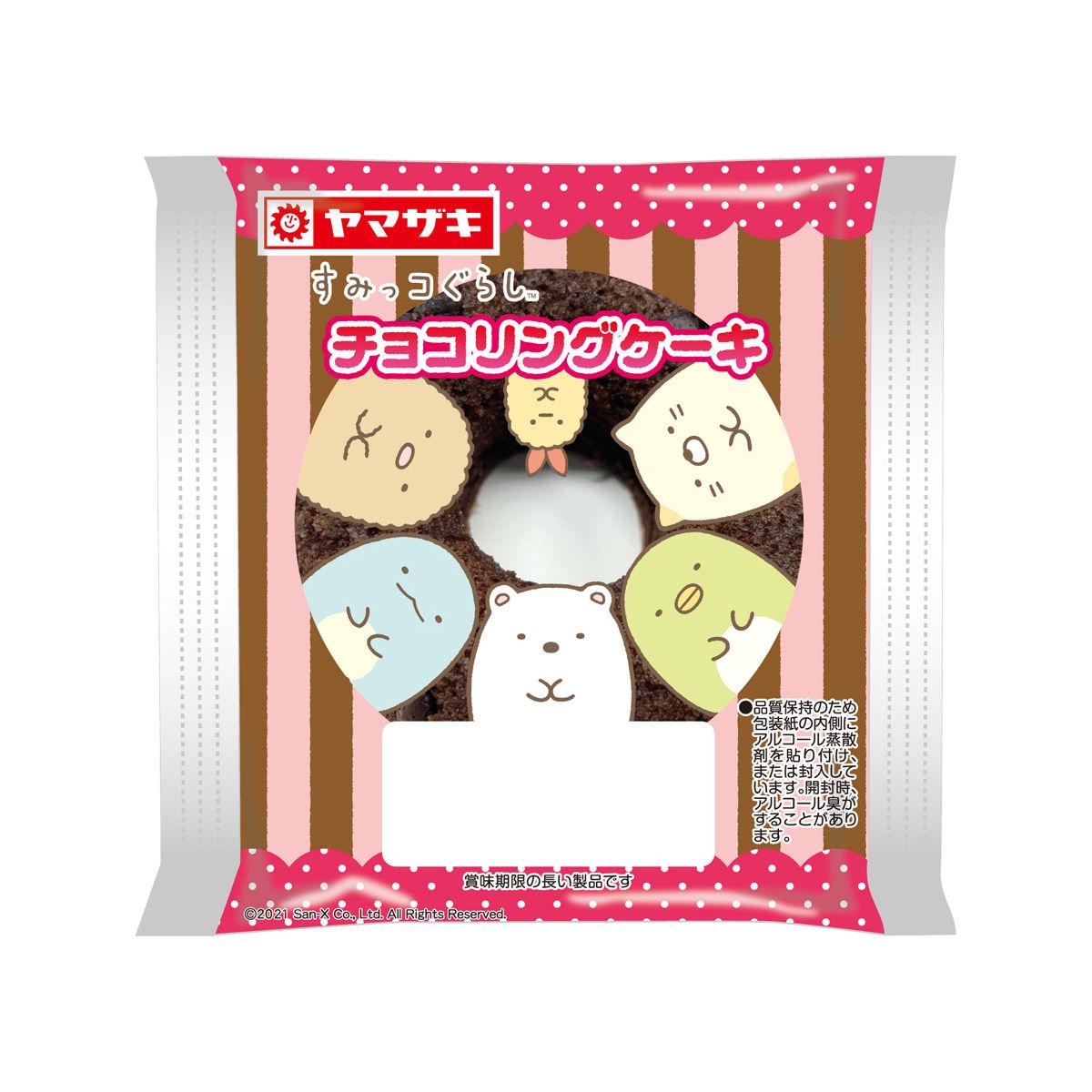 すみっコぐらし チョコリングケーキ_0