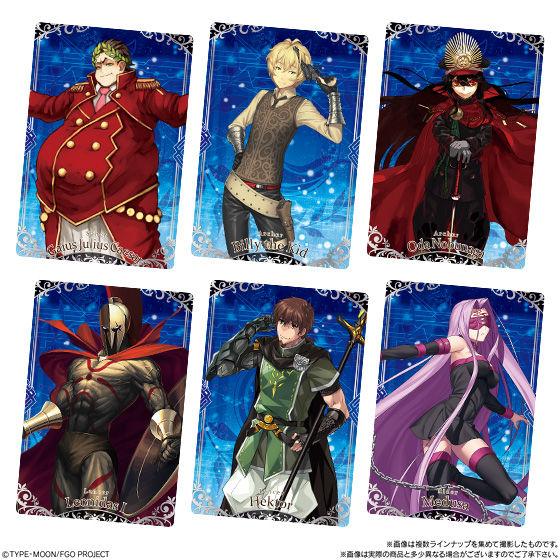 Fate/Grand Orderウエハース6_3