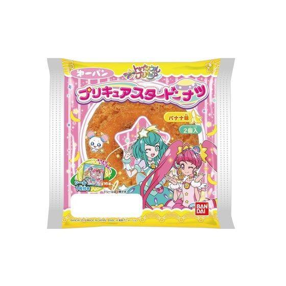 スター☆トゥインクルプリキュア プリキュアスタードーナツ バナナ味 2個入_0