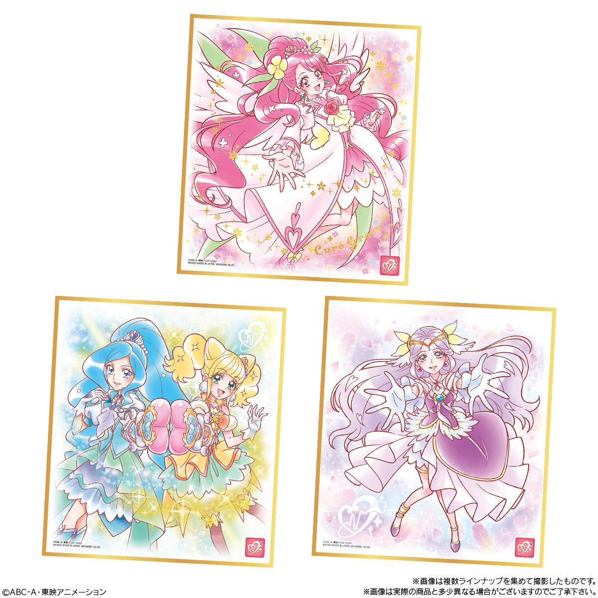 プリキュア 色紙ART3_1