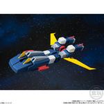 スーパーミニプラ 無敵ロボ トライダーG7 トライダー・シャトル&トライダー・ニューシャトルセット【PB限定】_3