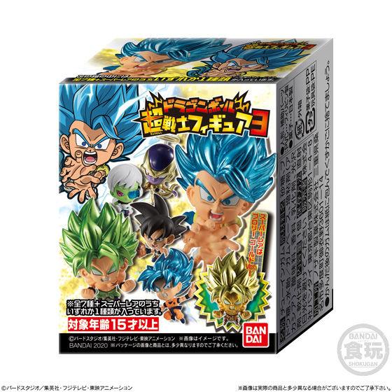 ドラゴンボール超戦士フィギュア3_6