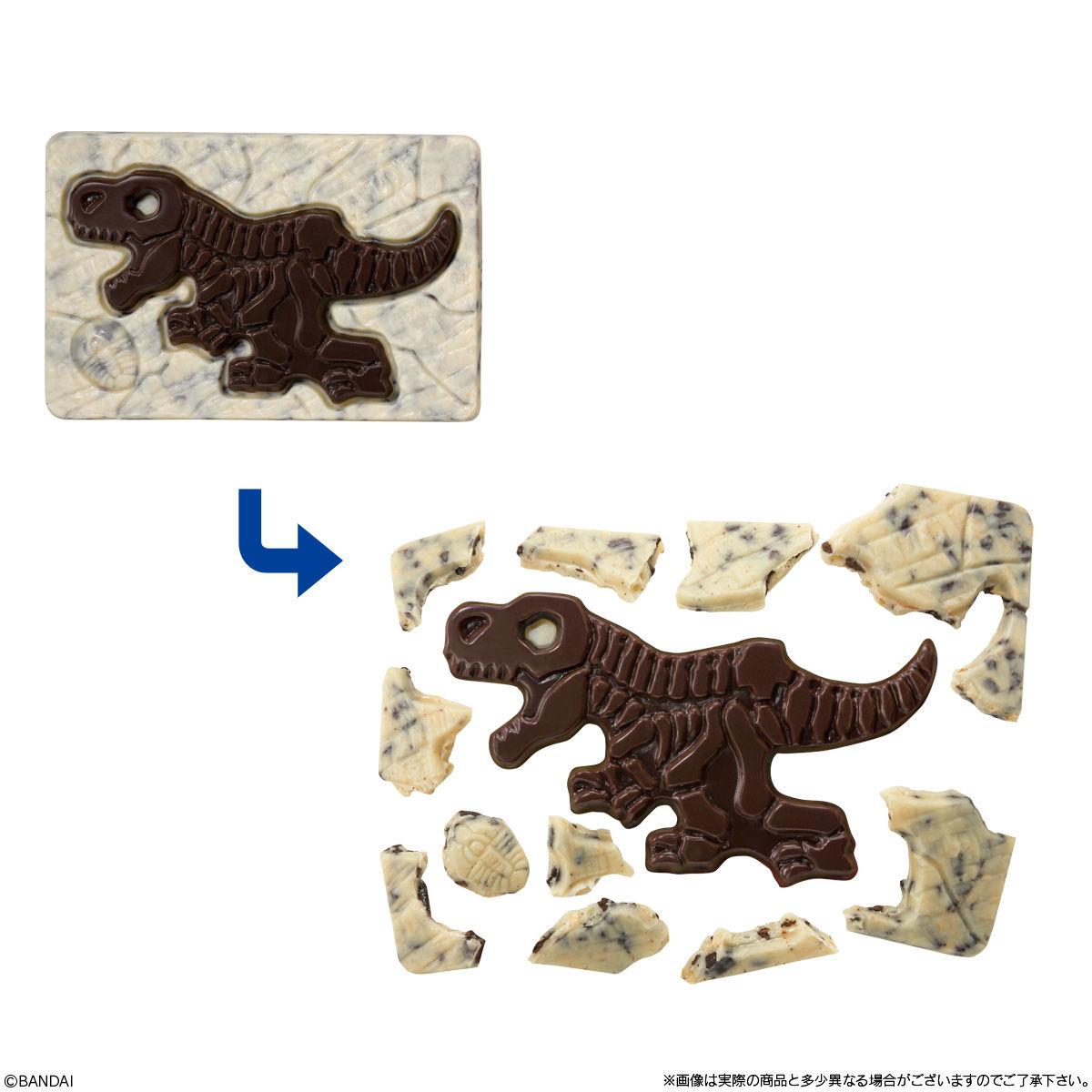 キャラパキ 発掘恐竜アイスエイジVer._2