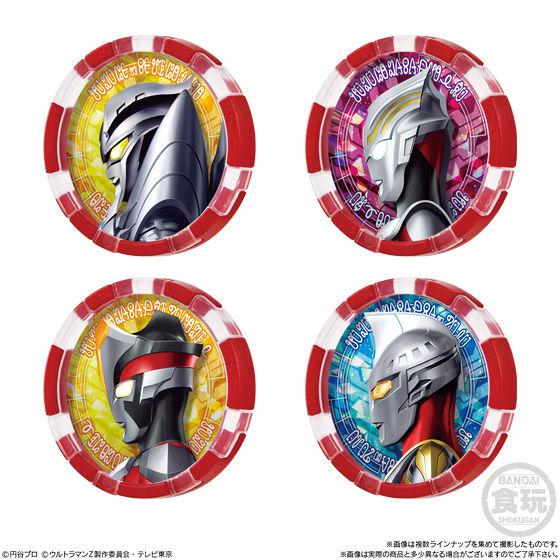 SGウルトラメダル01_2