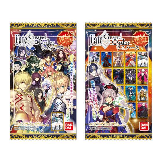 Fate/Grand Orderウエハース 復刻スペシャル_0