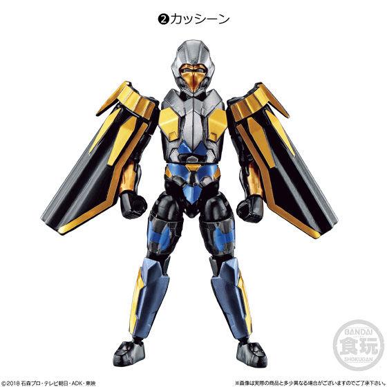 装動 仮面ライダージオウ RIDE PLUS2_3