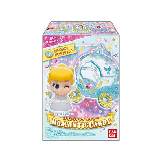 Disney Princess && Friends Cinderella Doll Puppen & Zubehör