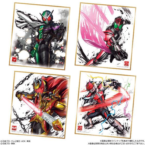 仮面ライダー色紙ART2_3