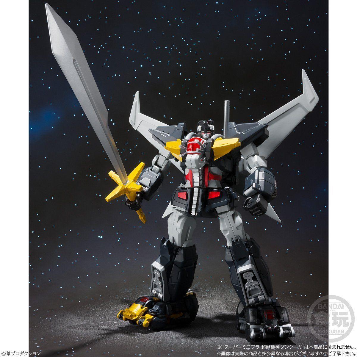スーパーミニプラ 超獣機神ダンクーガ_2