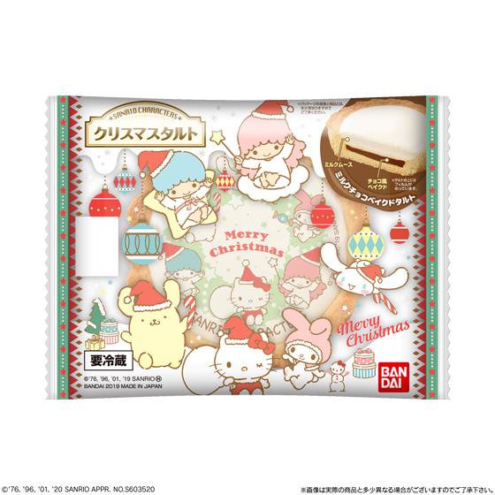 サンリオキャラクターズ クリスマスタルト_2