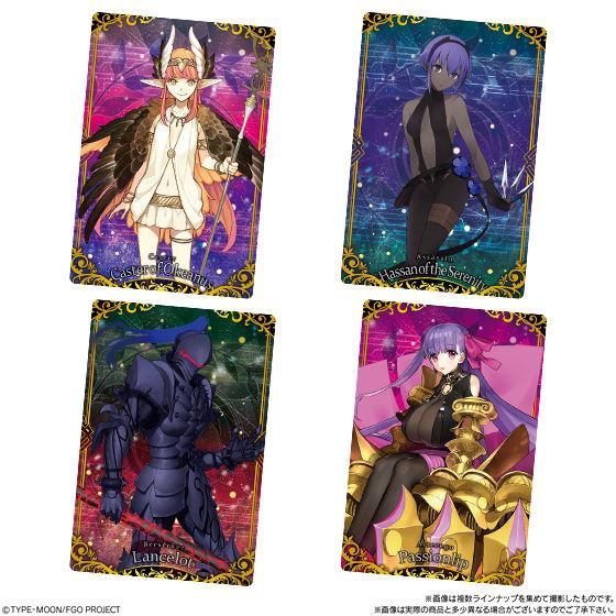 Fate/Grand Orderウエハース6_6