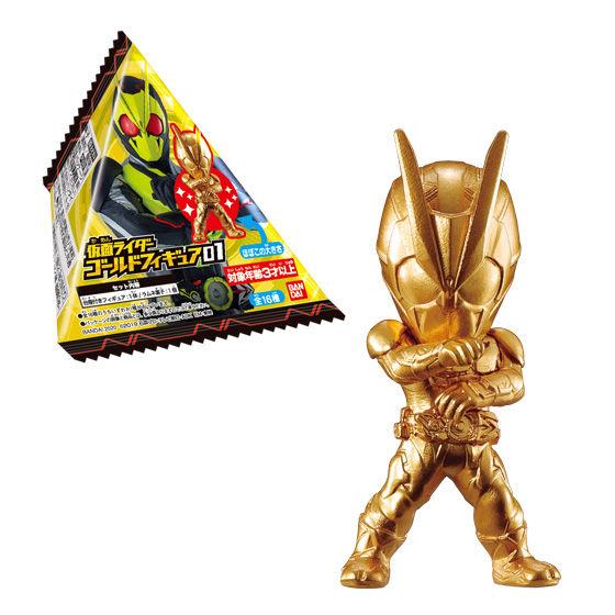 仮面ライダーゴールドフィギュア01_0