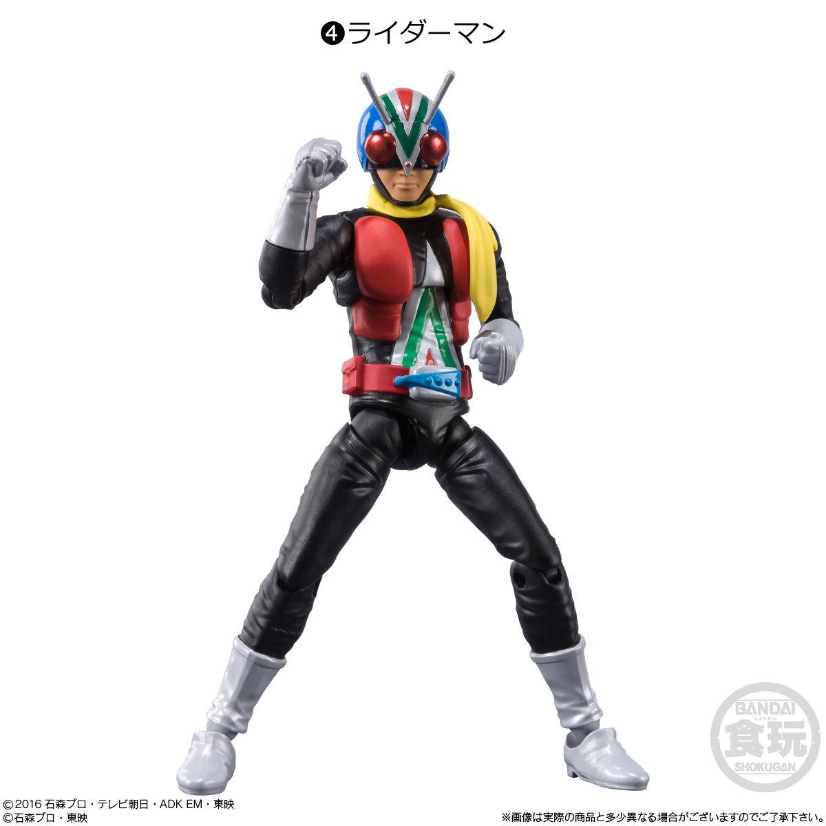 SHODO-X 仮面ライダー11_3