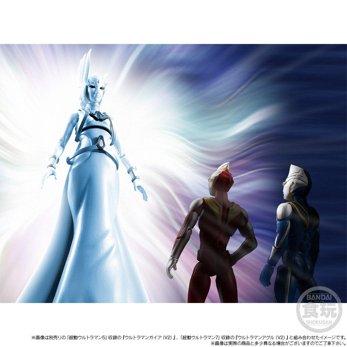 超動ウルトラマン ウルトラマンガイア -天使降臨-【プレミアムバンダイ限定】_7