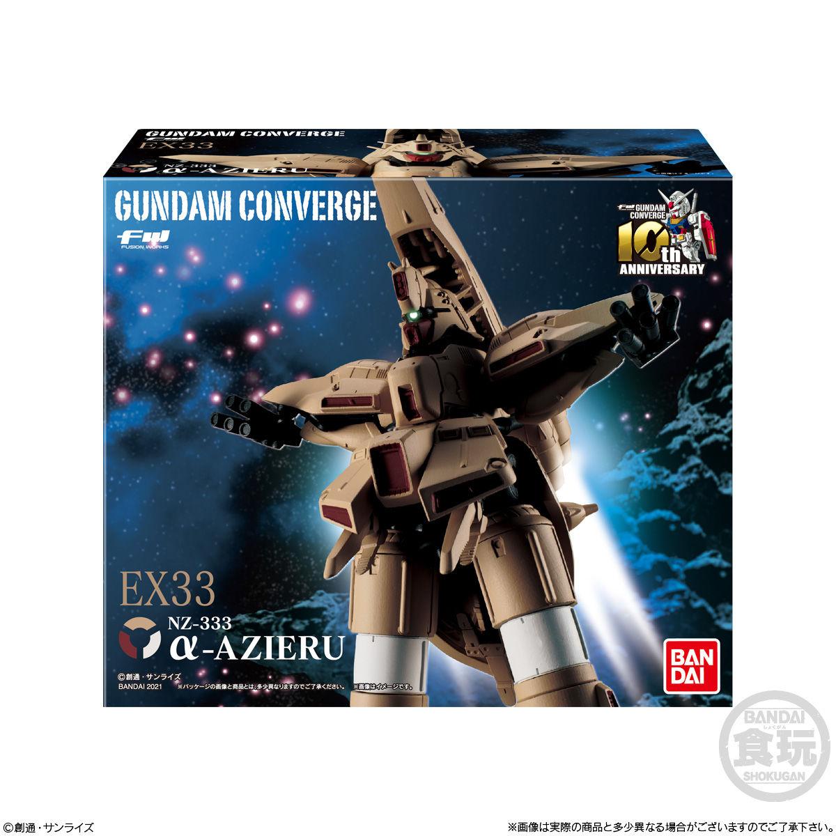 FW GUNDAM CONVERGE EX33 α・アジール_7