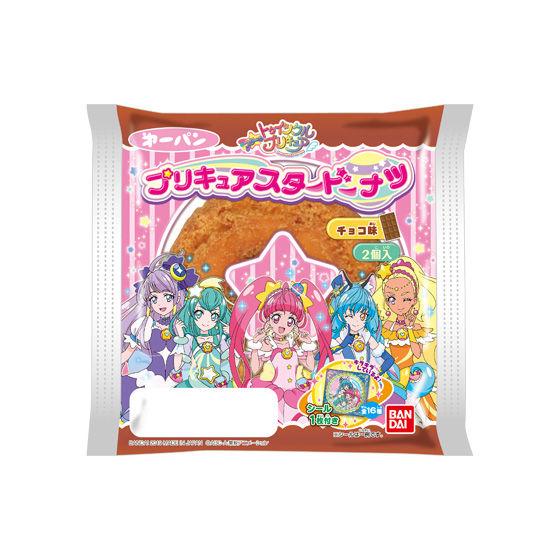 スター☆トゥインクルプリキュア スタードーナツ チョコ味 2個入り_0