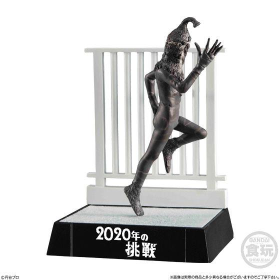 ウルトラ怪獣名鑑 - 新たなる挑戦編 -_5