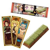 鬼滅の刃 禰豆子のチョコバー|発売日:2020年9月21日|バンダイ キャンディ公式サイト