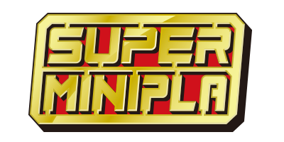 スーパーミニプラ スペシャルページ
