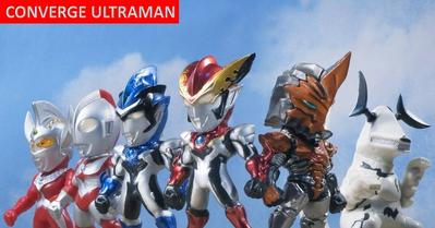 ONVERGE ULTRAMAN3 発売しました。
