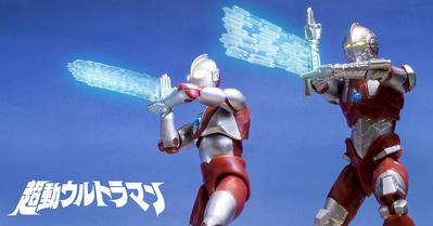 【発売中!】超動ウルトラマン4 製品サンプルレビュー - バンダイ キャンディ スタッフ BLOG