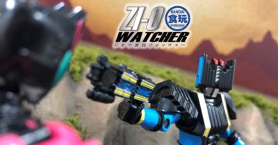 【ジオウ食玩WATCHER vol.45】RIDE PLUS2よりディエンドのレビュー、そして重大発表も!!