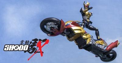 目覚めろ!! その魂!! 発売直前SHODO-X6!! &CONVERGE KAMEN RIDER17初公開!! - バンダイ キャンディ スタッフ BLOG