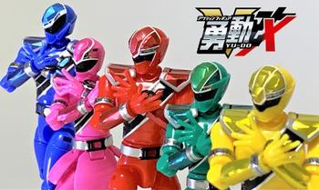 【レビュー】5月11日(月)発売! 魔進戦隊キラメイジャー 勇動X