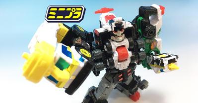 【戦隊 食玩事件簿 file.18】新たなトリガーマシンがミニプラ3弾で登場!