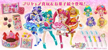 プリキュアシリーズ|バンダイ キャンディ公式サイト