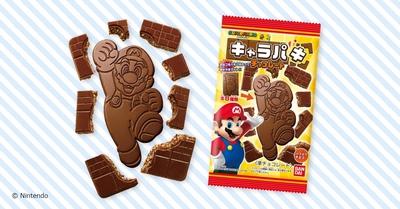 現代に爆誕!!「新感覚!カタヌキ板チョコ!」