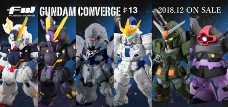 ガンダム食玩ポータル FW GUNDAM CONVERGE|バンダイ キャンディ公式サイト