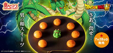 食べマス ドラゴンボール超|バンダイ キャンディ公式サイト