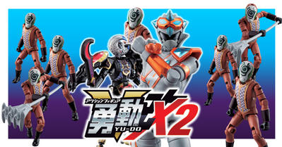 【レビュー】10月26日(月)発売! 魔進戦隊キラメイジャー 勇動X2