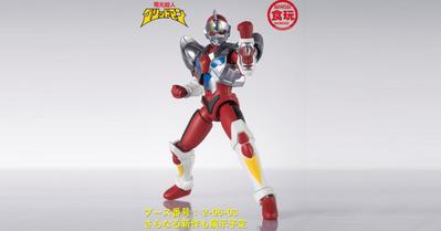 【新作情報は・・!?】スーパーミニプラ 電光超人グリッドマンの商品詳細