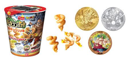 10月の新商品「ドラゴンボール ドラゴンポテト(ブッチギリマッチVer.)」を公開しました