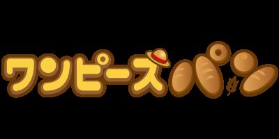 ワンピースパン