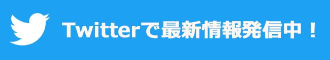 プリキュア食玩公式/バンダイ キャンディ Twitterで最新情報発信中!